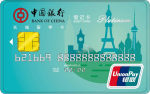 长城留学借记卡
