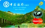 中国第一张联名卡