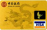 中国第一张以中国龙为卡面的信用卡