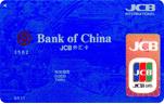 中国第一张艺术题材信用卡