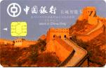 中国第一张长城智能卡