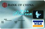 中国第一张VISA白金卡