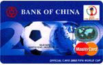 2002年长城国际世界杯卡