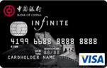 中国银行无限信用卡