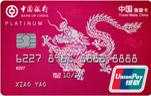 中银旅游卡</br>(新加坡)