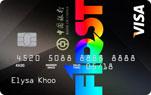 中银F1RST卡</br>(新加坡)