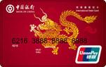 长城环球通单币借记卡</br>(越南)