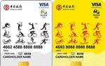 全幣種國際芯片卡